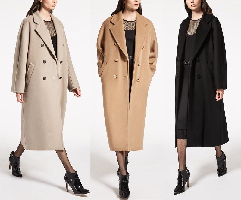 Пальто 2017 купить
